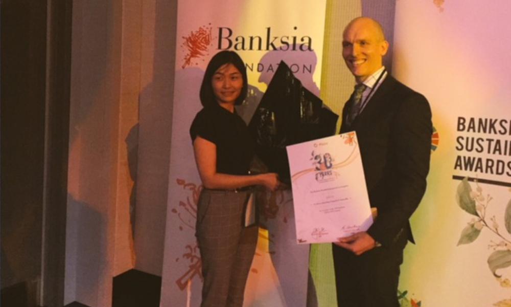 gbca awards